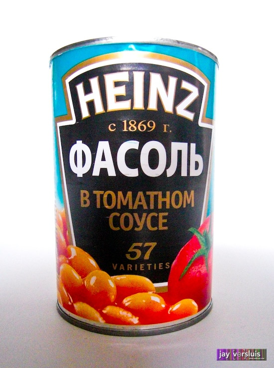 HEINZ Baked Beans - from Russia with Love
